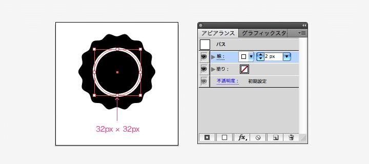 円のアピアランス設定